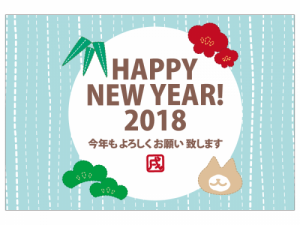 ume_matsu_nengajou_2738-500x375